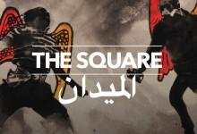 """""""The Square"""": il docu-film di Johane Noujaim racconta la primavera egiziana"""