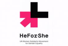 HeForShe: Se non io, chi? Se non ora, quando?