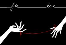 Il filo rosso che lega la violenza