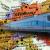 istock_interrail_01