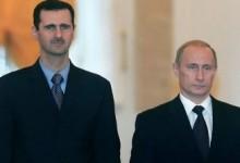 Che cosa ci fa la Russia in Siria?