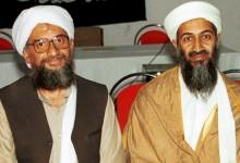 al-Qaida, jihad e terrore