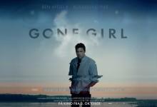 Gone girl: il trittico della bugia