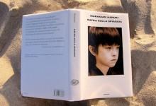 Murakami e il vetro #1