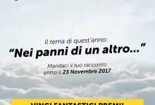 """Bando concorso letterario """"Inchiostro a volontà 2017"""""""