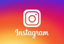 Sette anni di Instagram