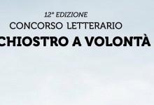 """Inchiostro a volontà 2017: """"Memorie dal bianco"""""""