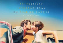 Cannes 2018: i film in concorso
