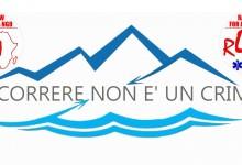 Chi opera a Bardonecchia? Intervista a Paolo Narcisi, presidente di R@inbow4Africa