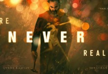"Sentire il nulla: ""You were never really here"""