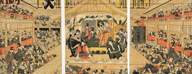 Teatri d'Oriente #1 • Teatri tradizionali del Giappone