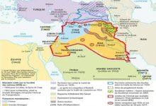 Il Medio Oriente: una nuova lettura