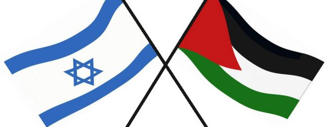 """Medio Oriente: una nuova lettura- La questione israelo-palestinese e """"l'affare del secolo"""""""