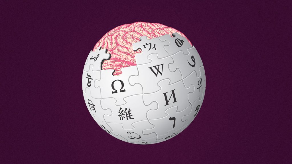 wikipedia-wired
