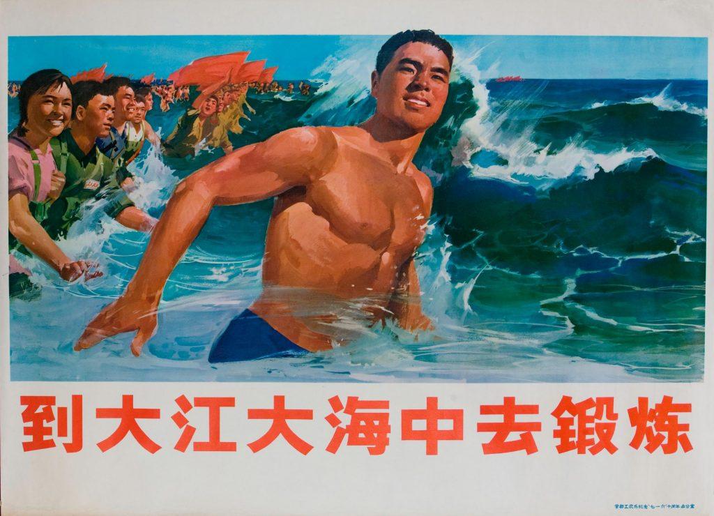 cina-poster-propaganda